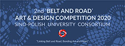 Art & Design Competition